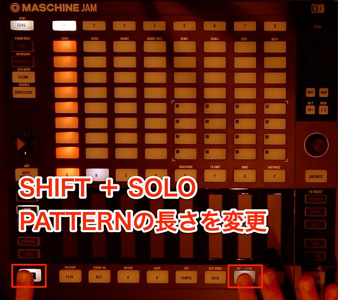 pattern-length