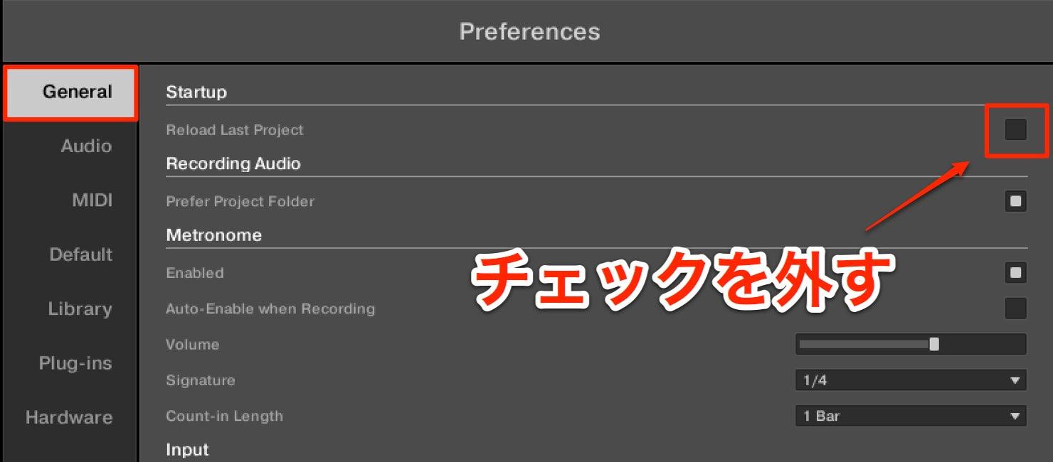 preferences-1