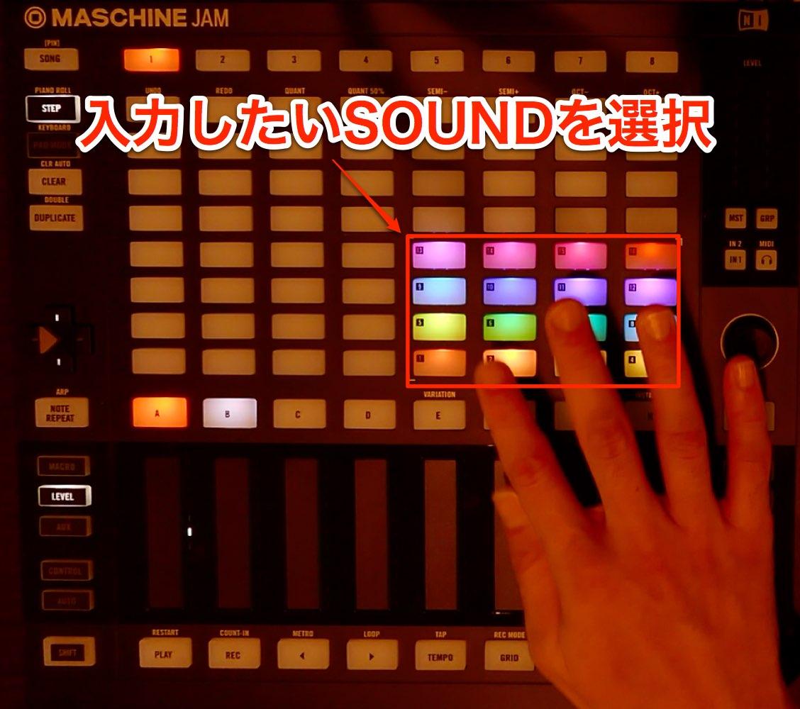 select-sound