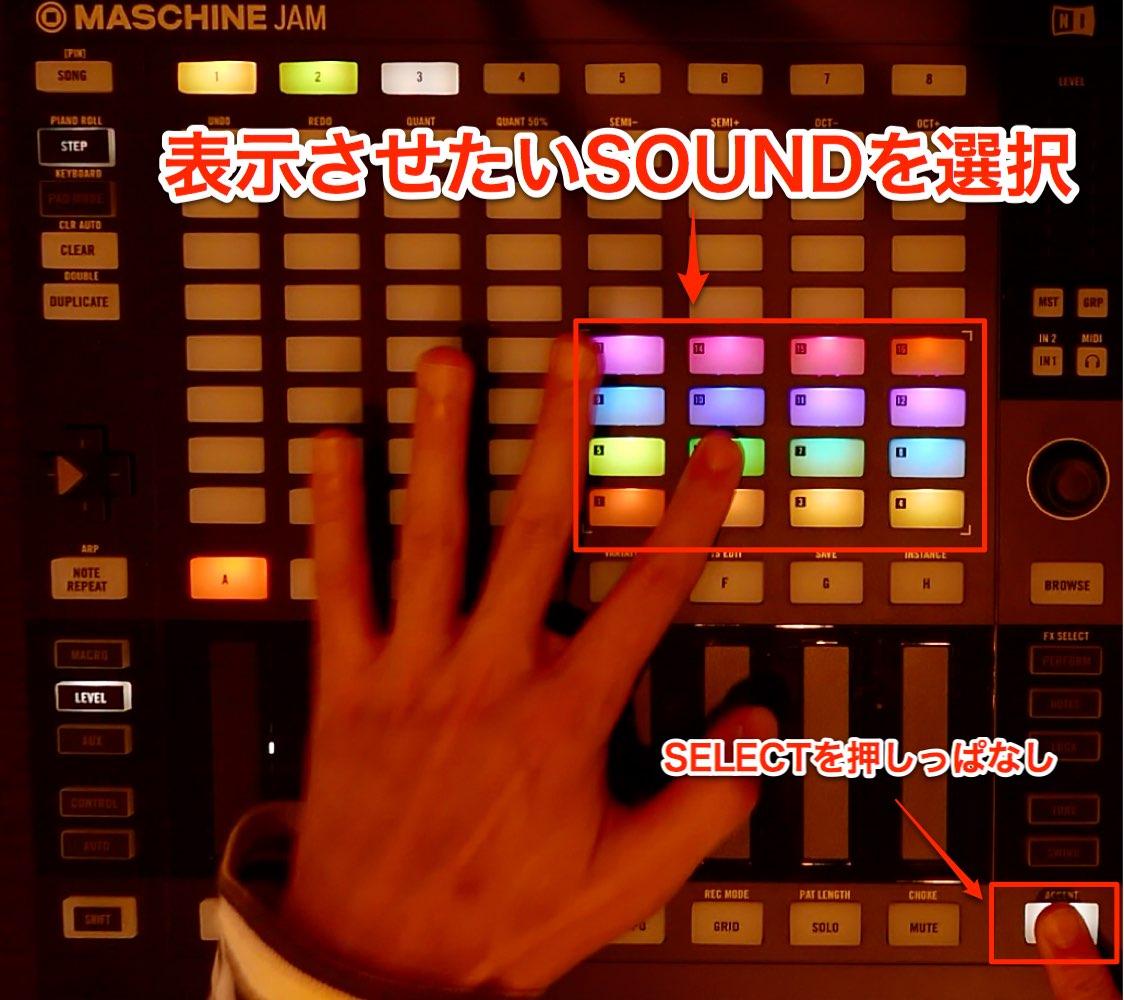 sound-select