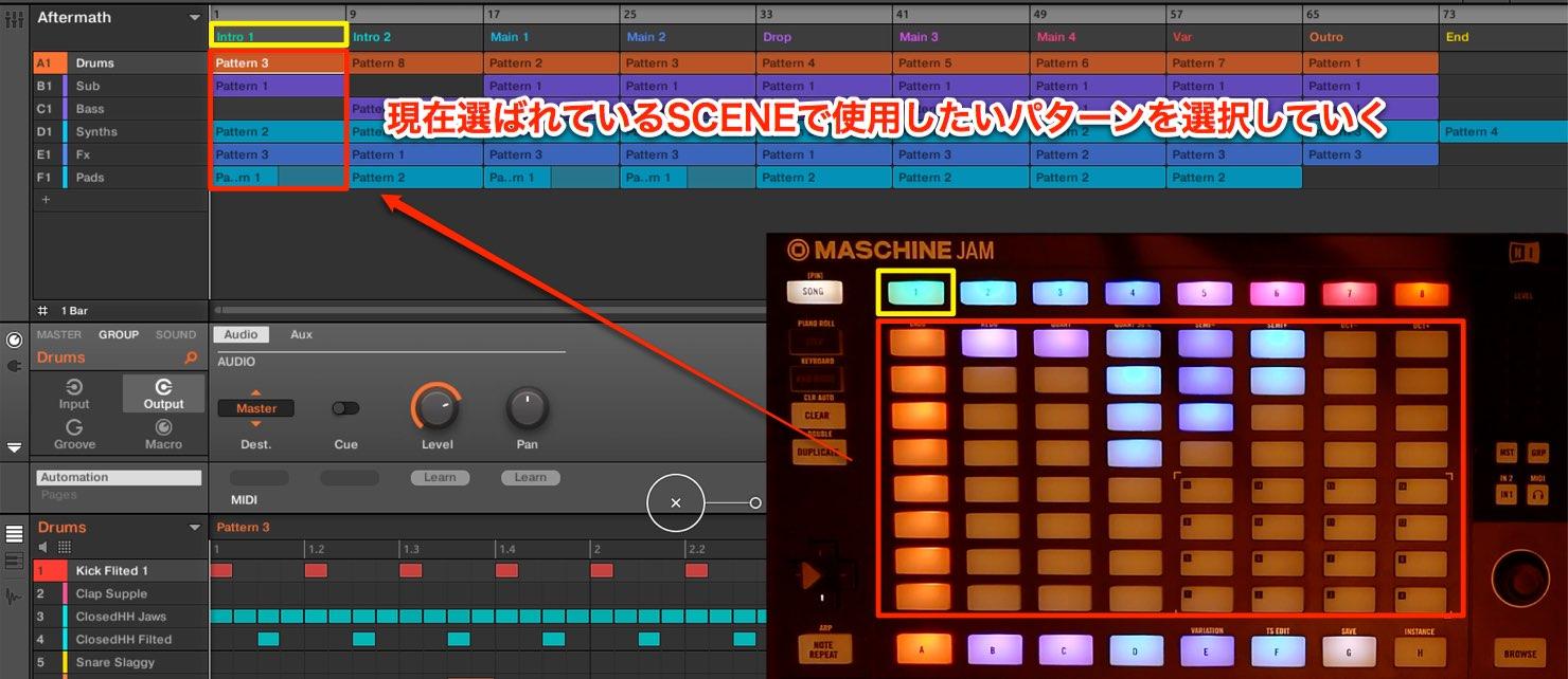 scene-select