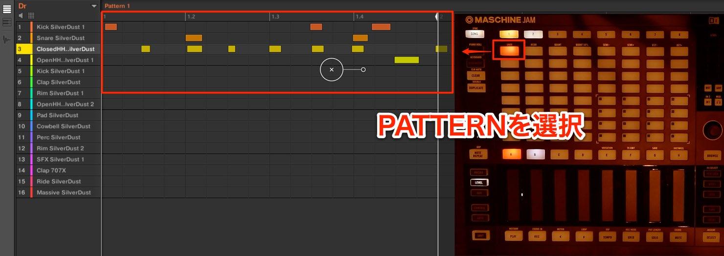 select-pattern