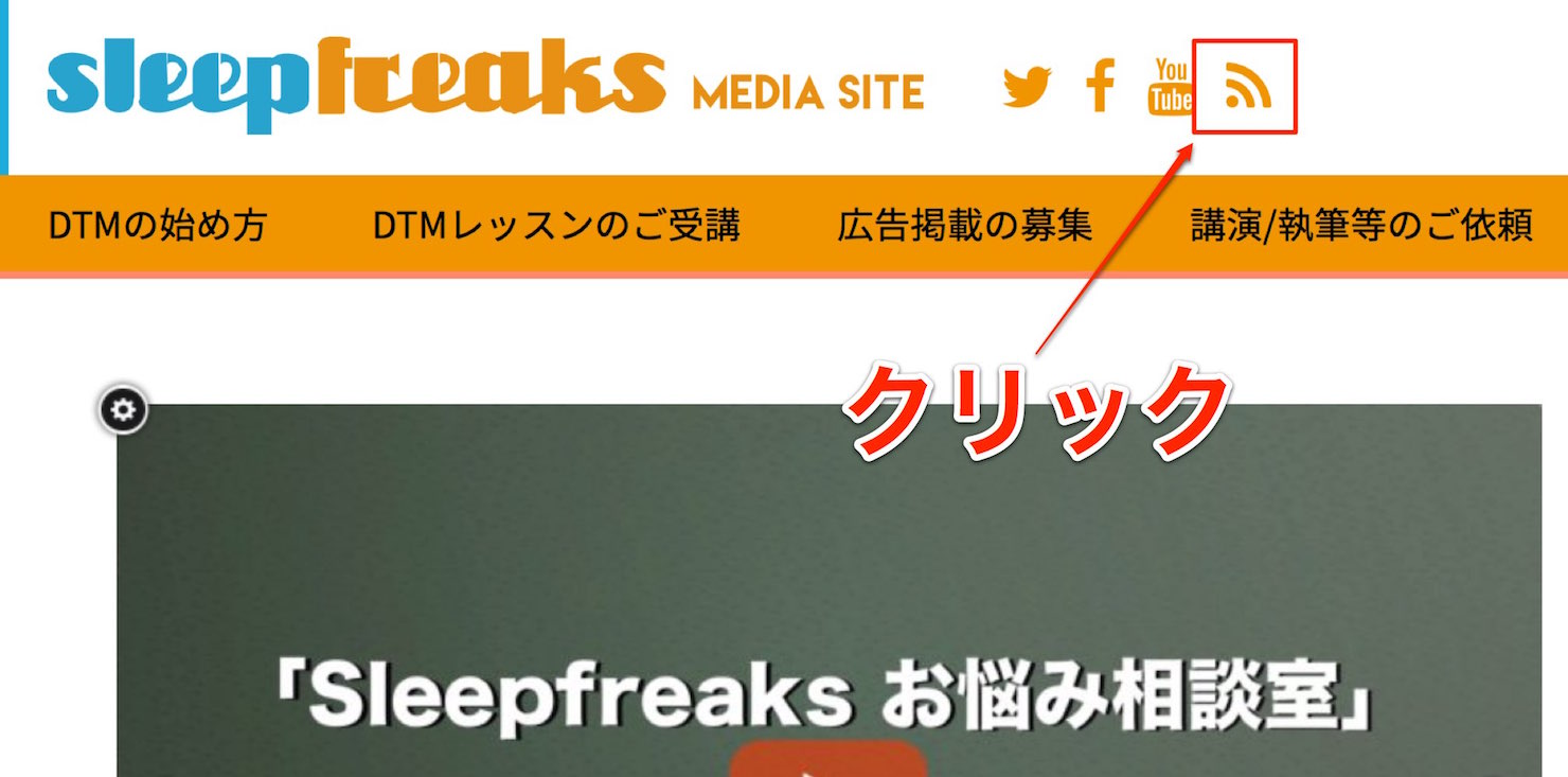 sleepfreaks-rss