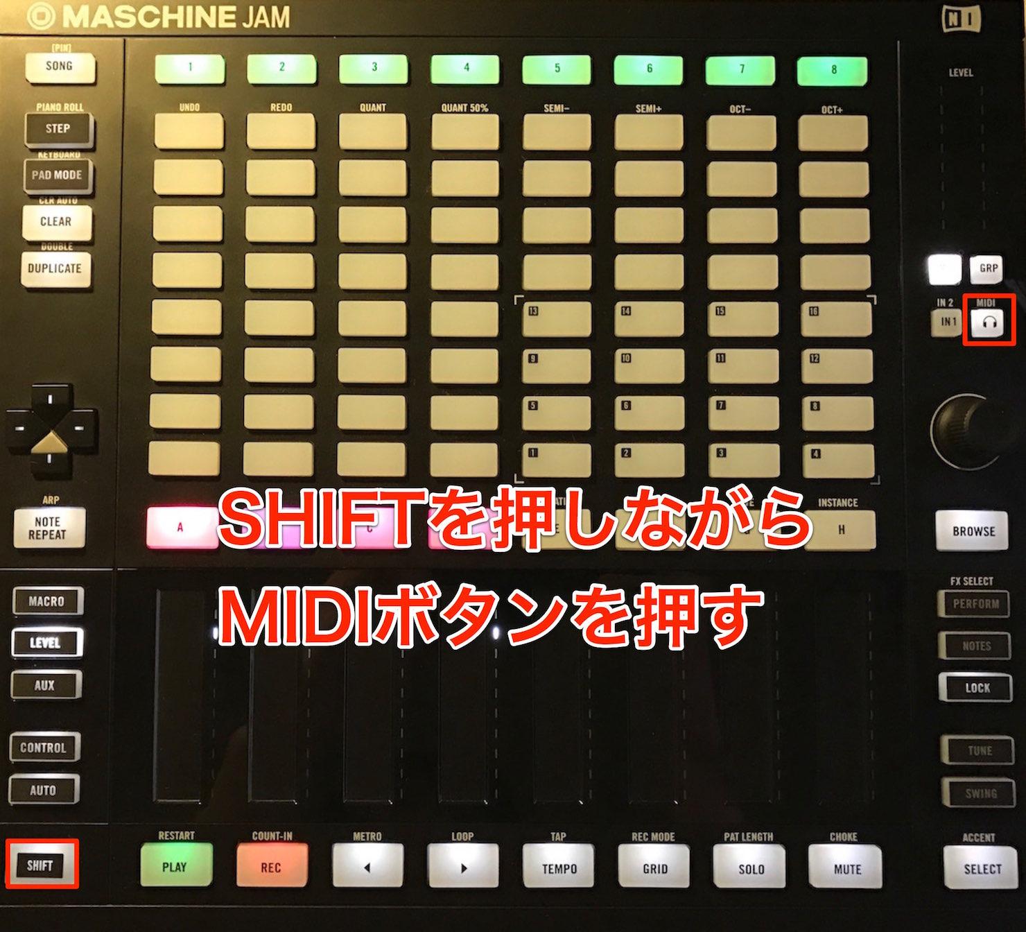 MIDIモードの切り替え