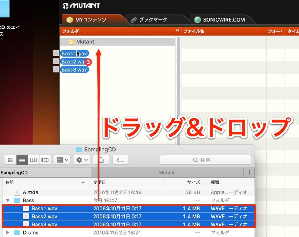 add-audio-file