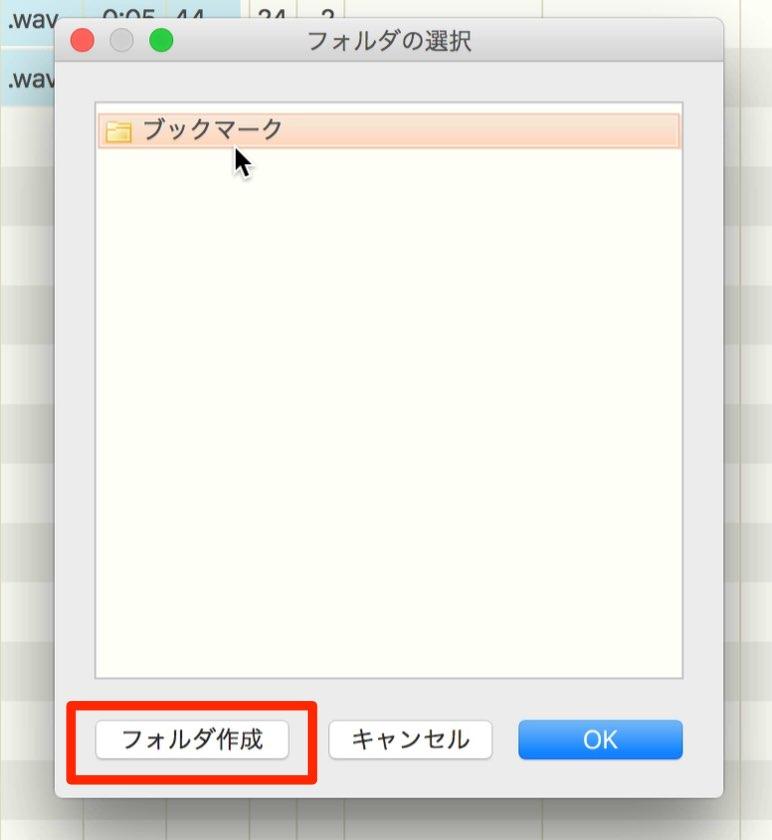 add-bookmark