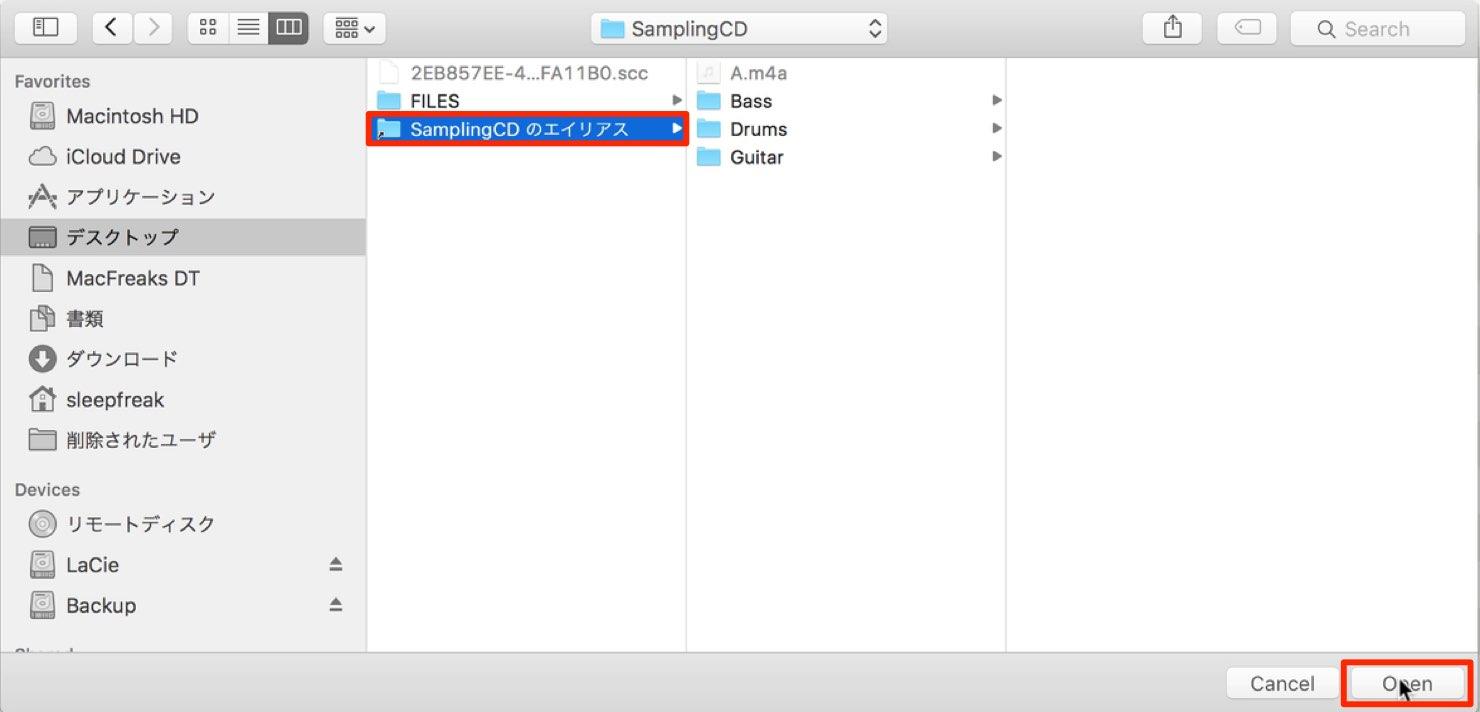 add-folder-1