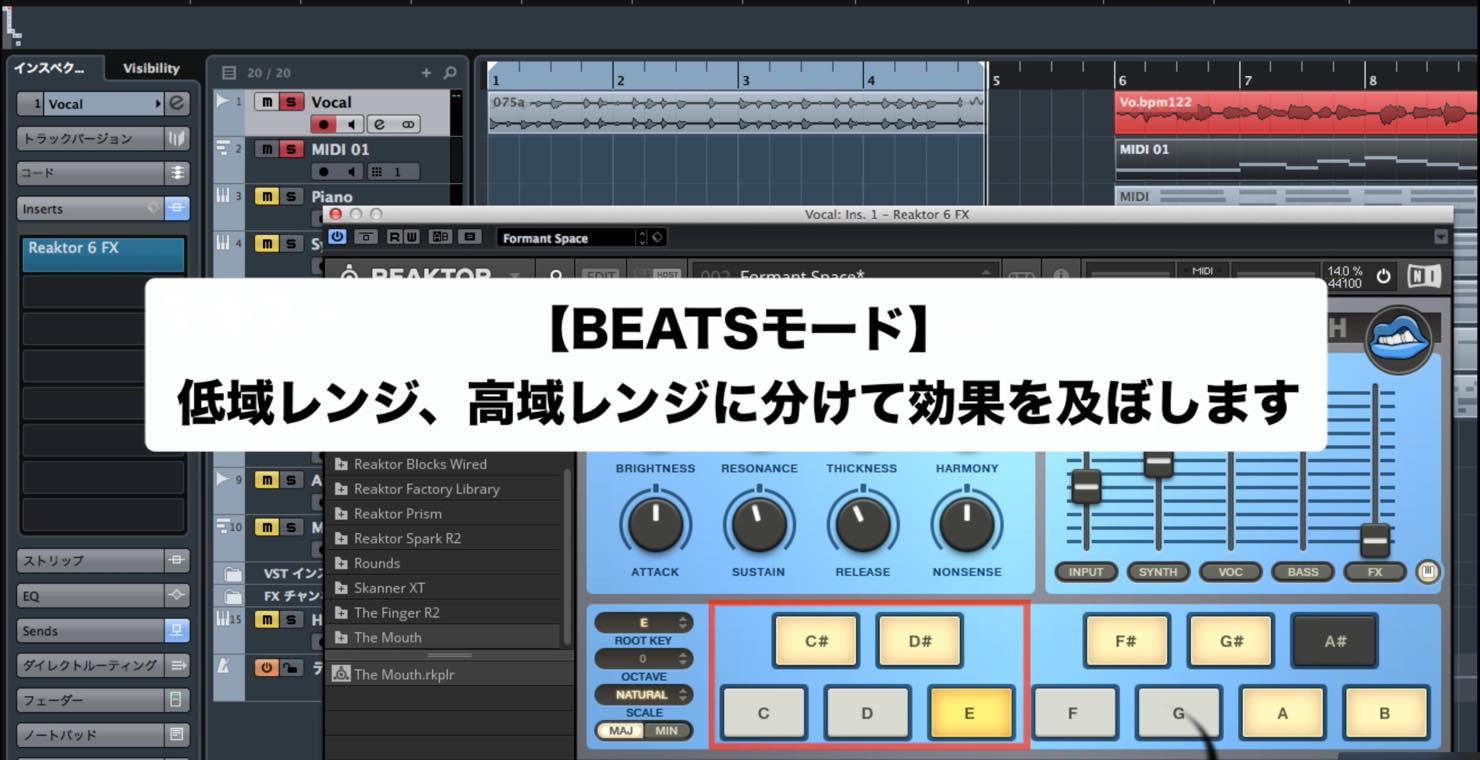beats_mode
