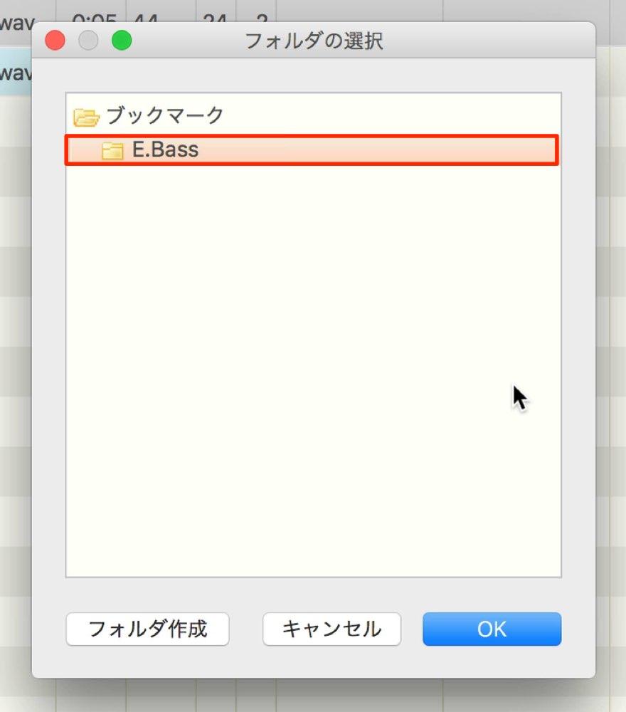 e-bass-bookmark