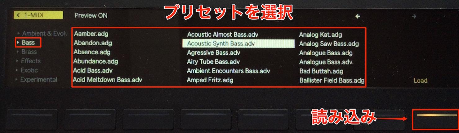 load-bass-preset