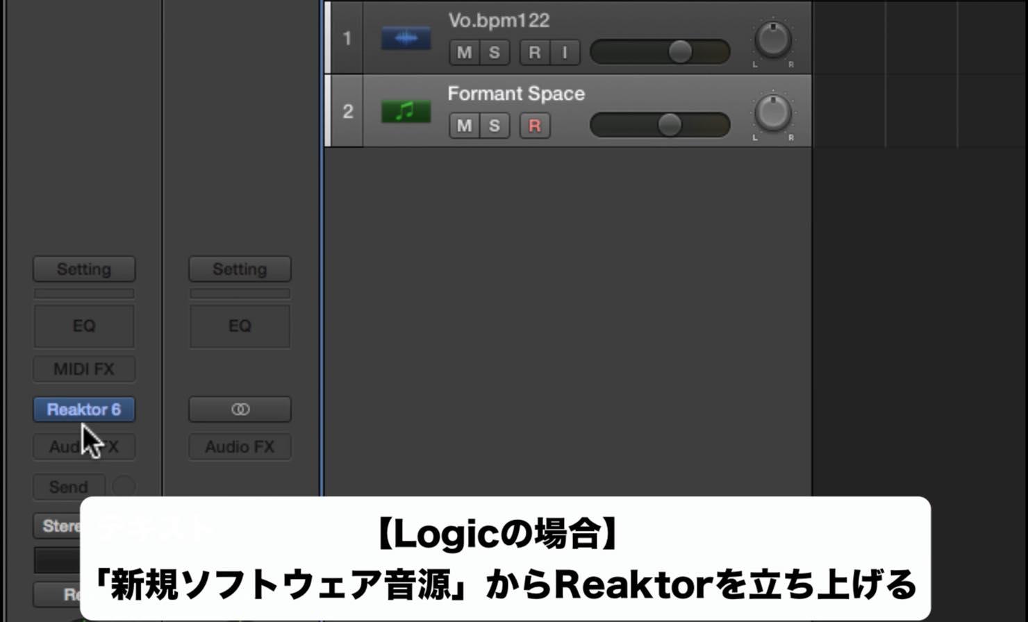 logic_instrument