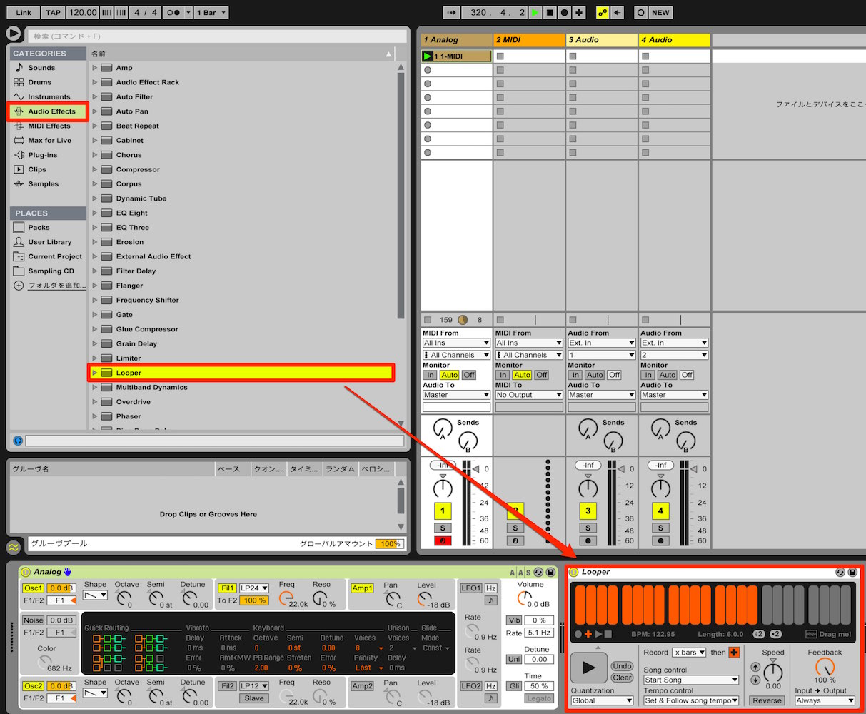 Ableton Live, Looper,セッション