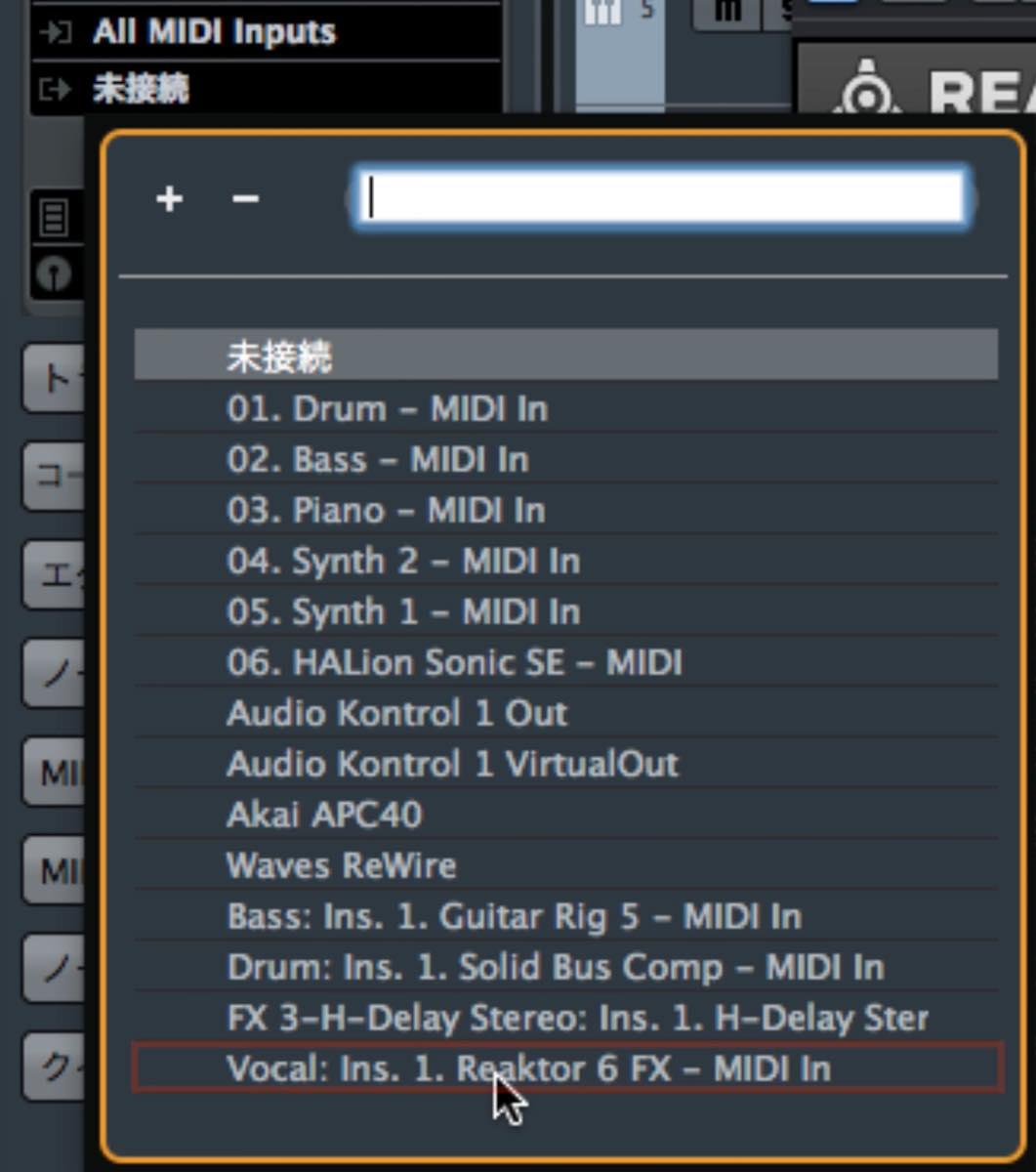 midi_output