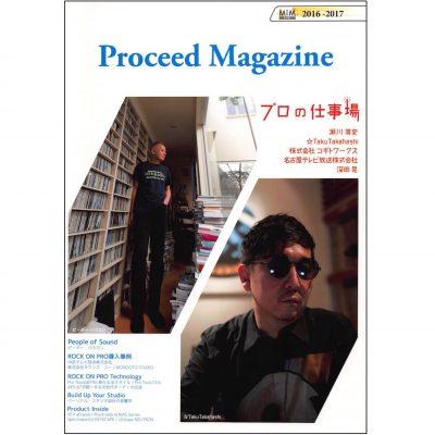 proceedmagazine-1-1
