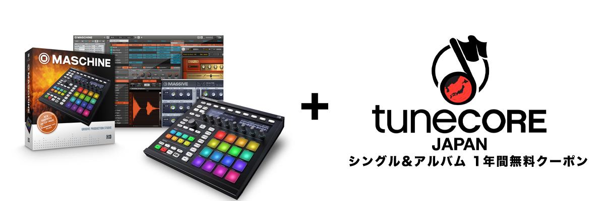 maschine_tunecore2