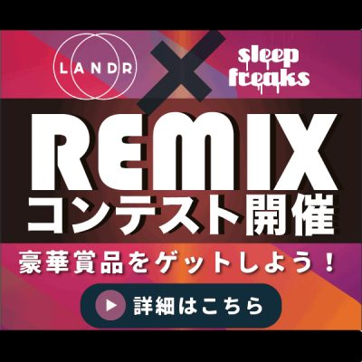 remix-con-ec2