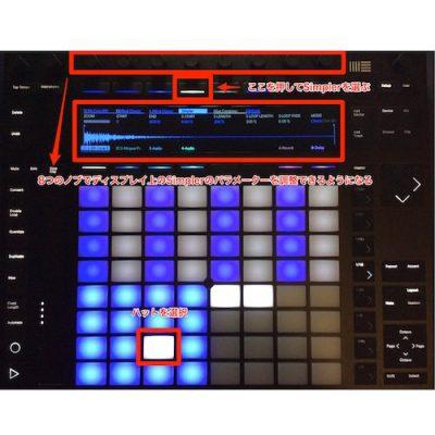 drum-edit