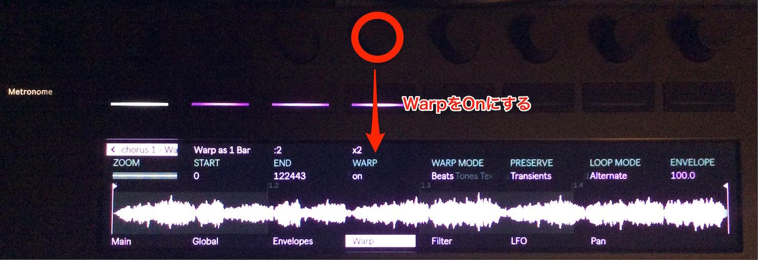 WARPのOn/Off