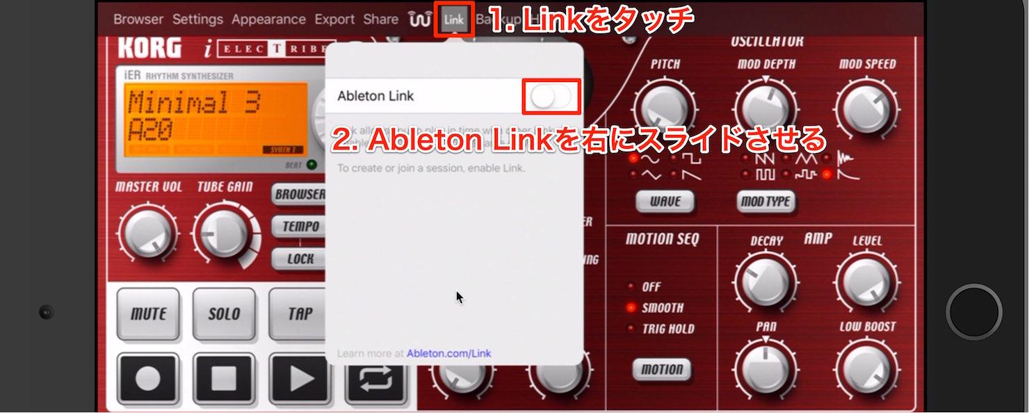 link-tutorial-master-2