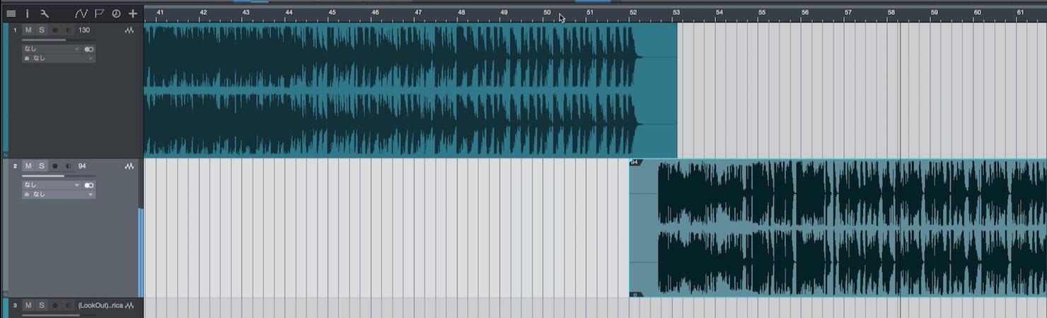 song-setting