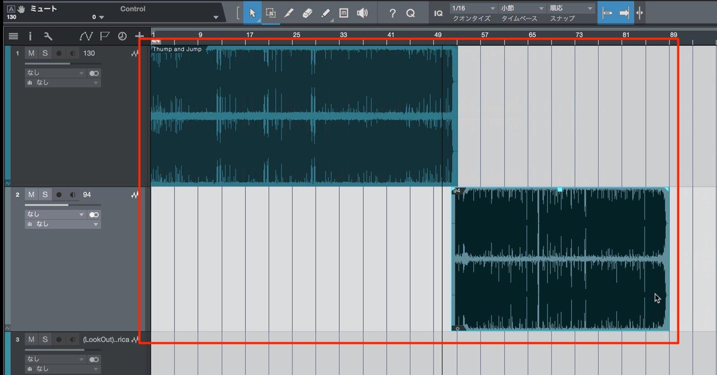 tempo-song