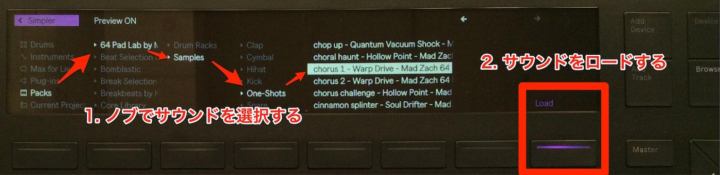 import-sound2