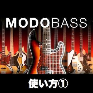 modo_bass_ec