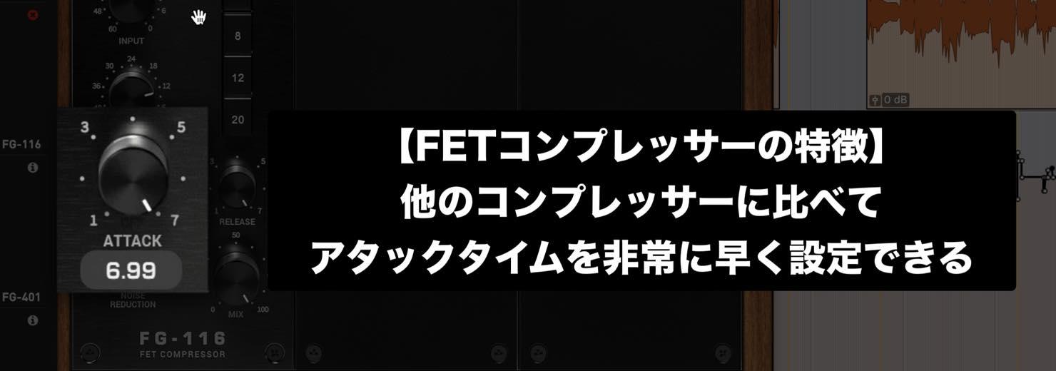 Fet_char