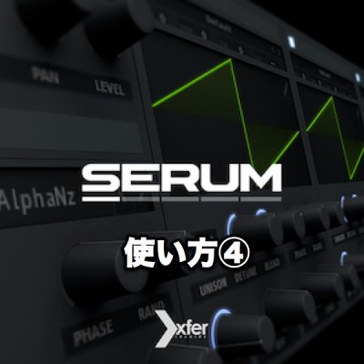 serum_img-1-1