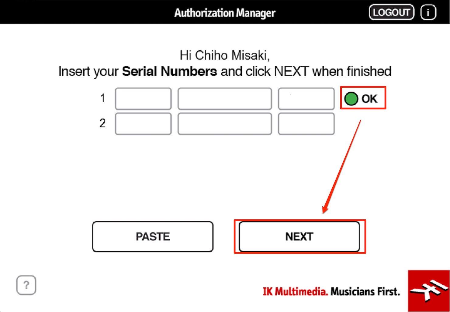 Authorization Manager-1