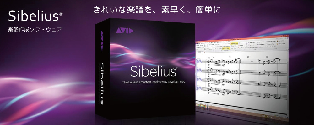 Sibelius-8
