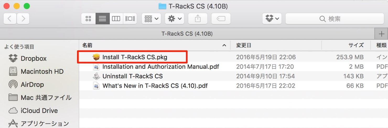 T-RackS CS