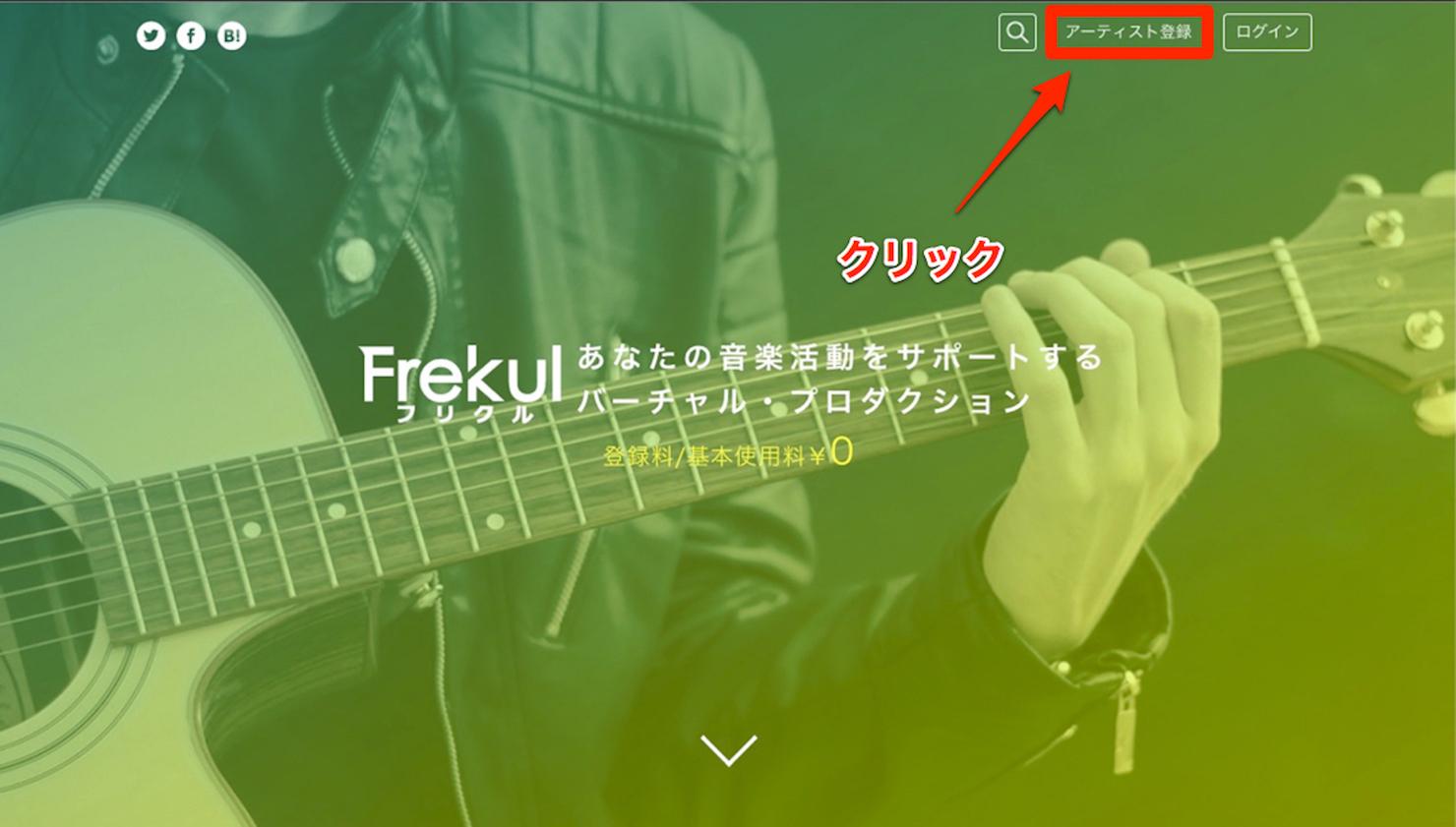Frekul1