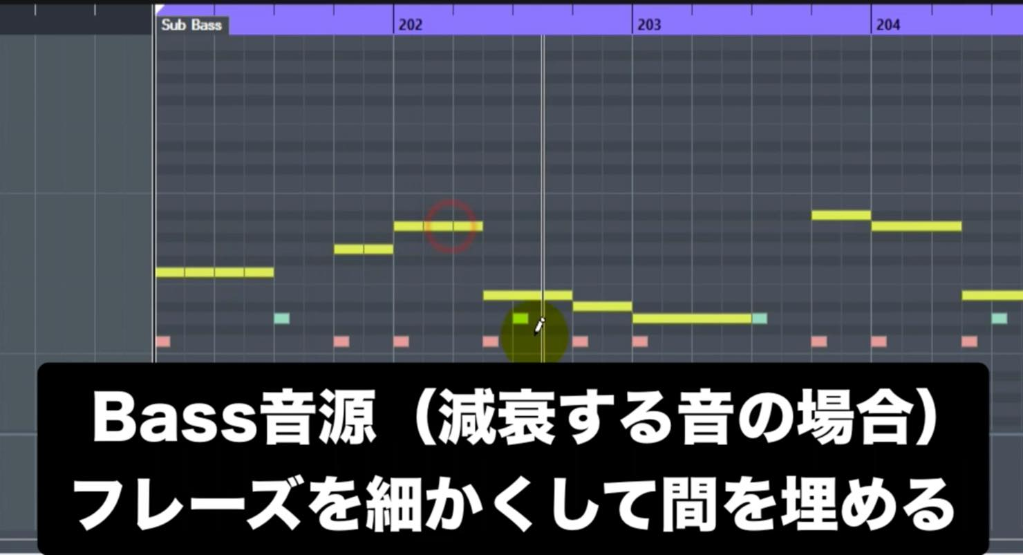 short_bass