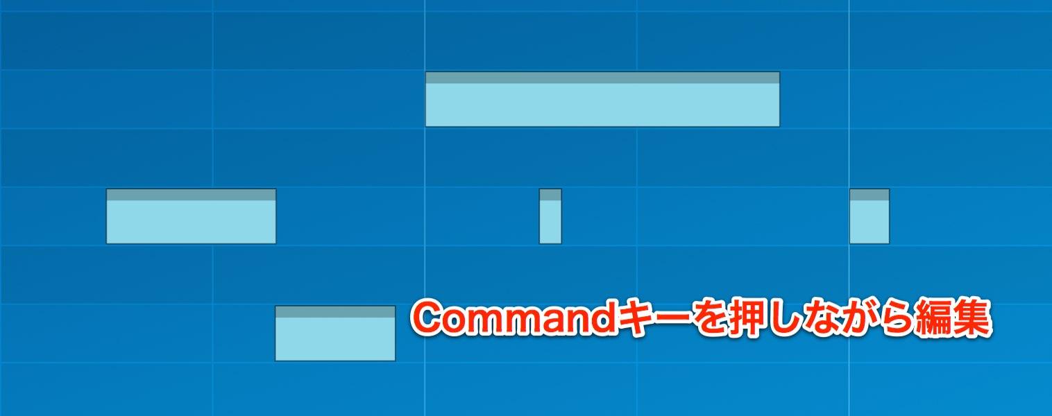 Commnad-1