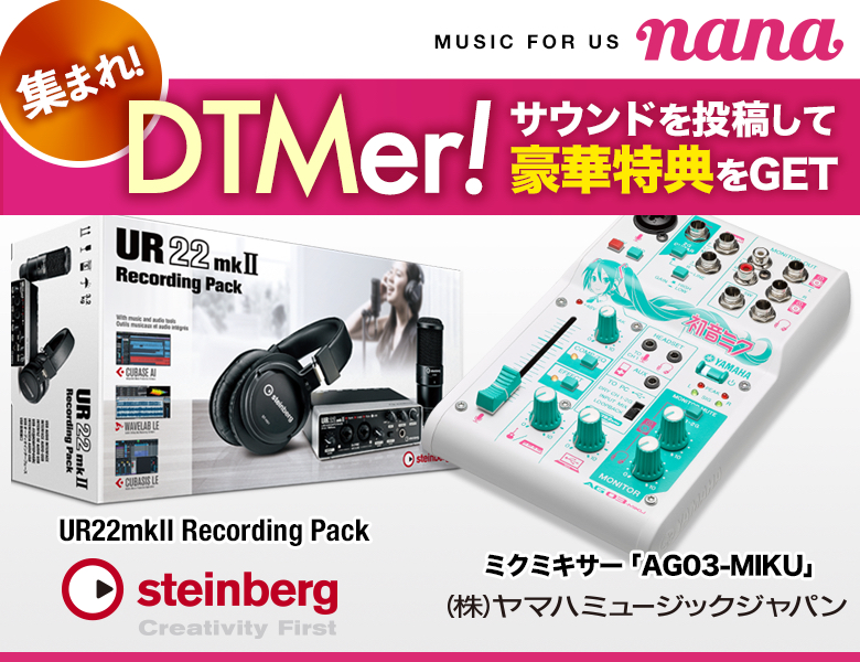 DTMer