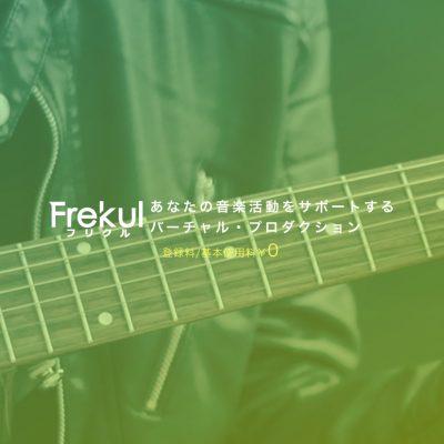 Frekul_eye