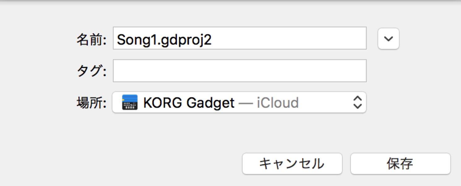 KORG Gadget-1