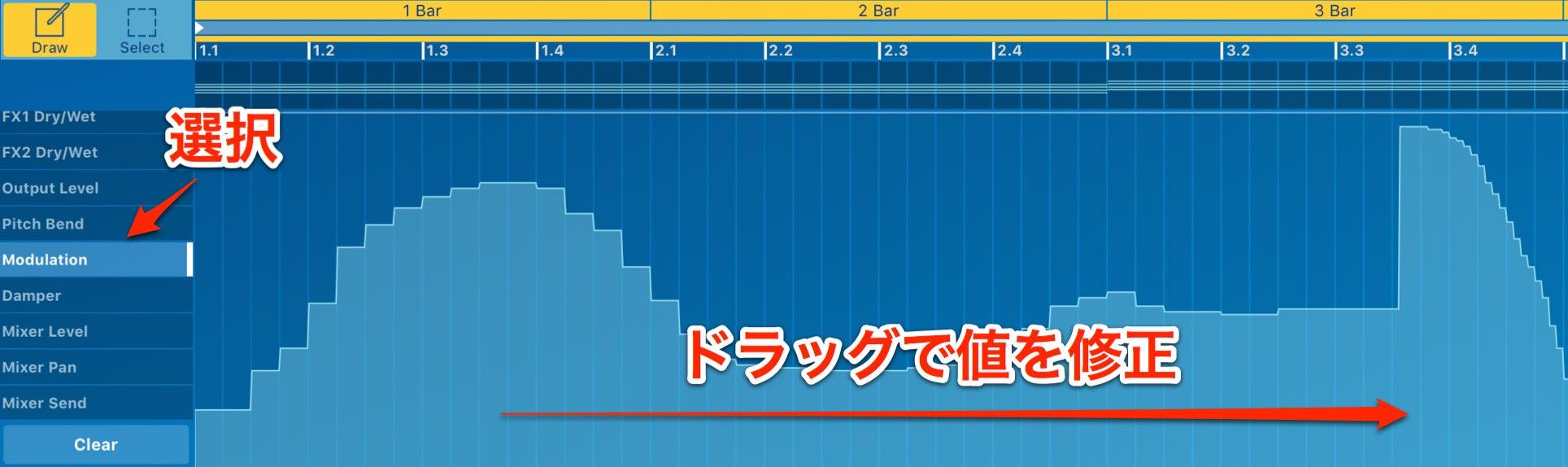 MIDI CC-3