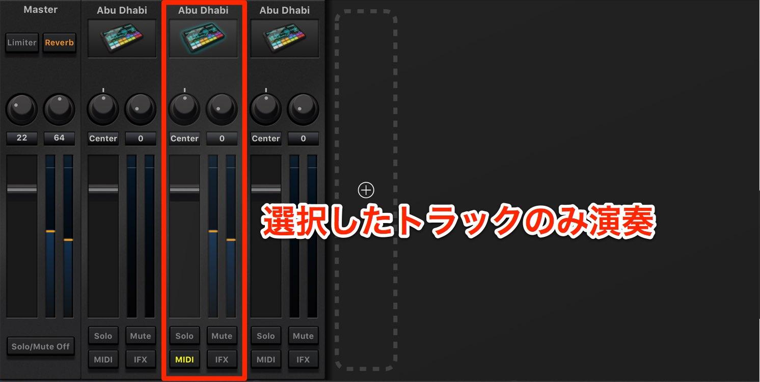 MIDI Easy