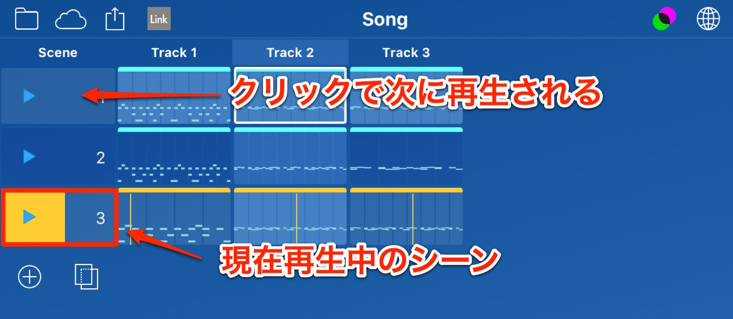 Song-4