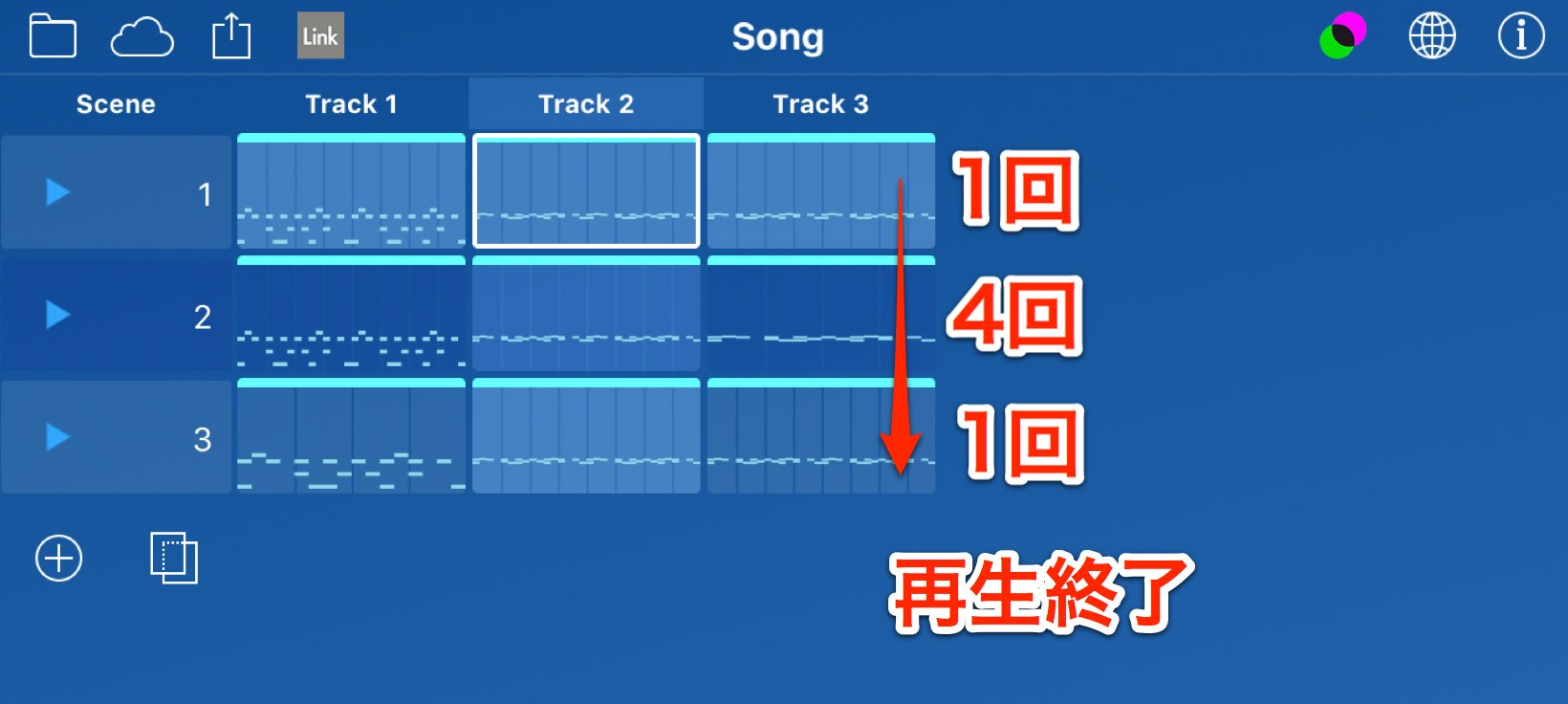 Song-7