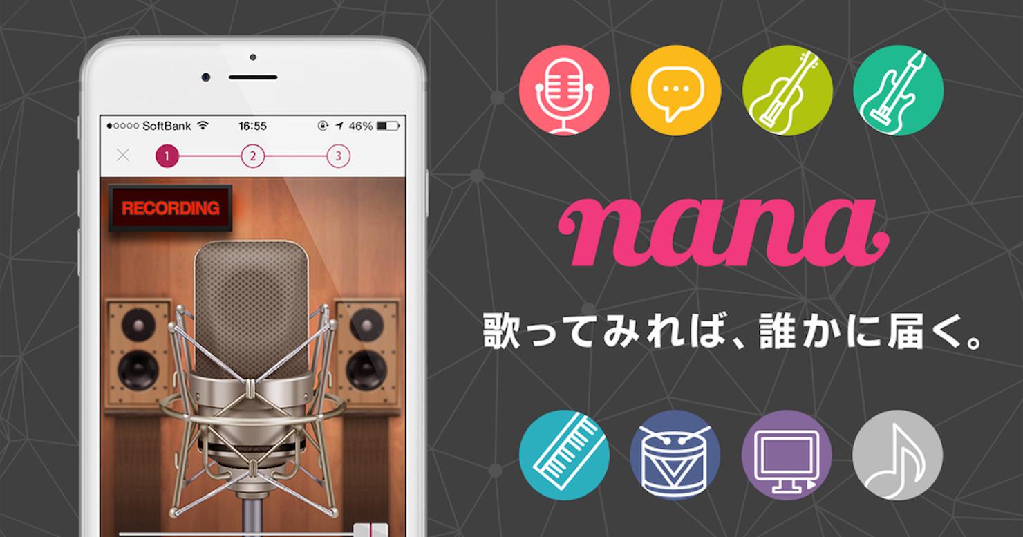 nana_image