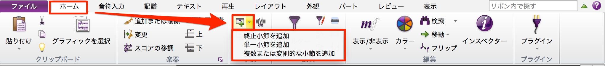スクリーンショット_2017-05-12_0_51_33