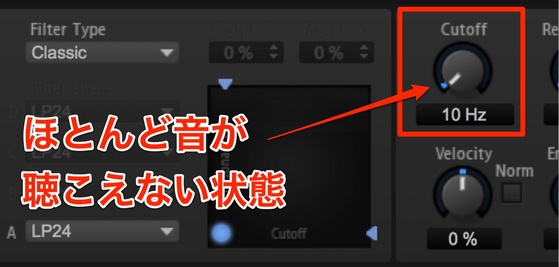 Fullscreen-8