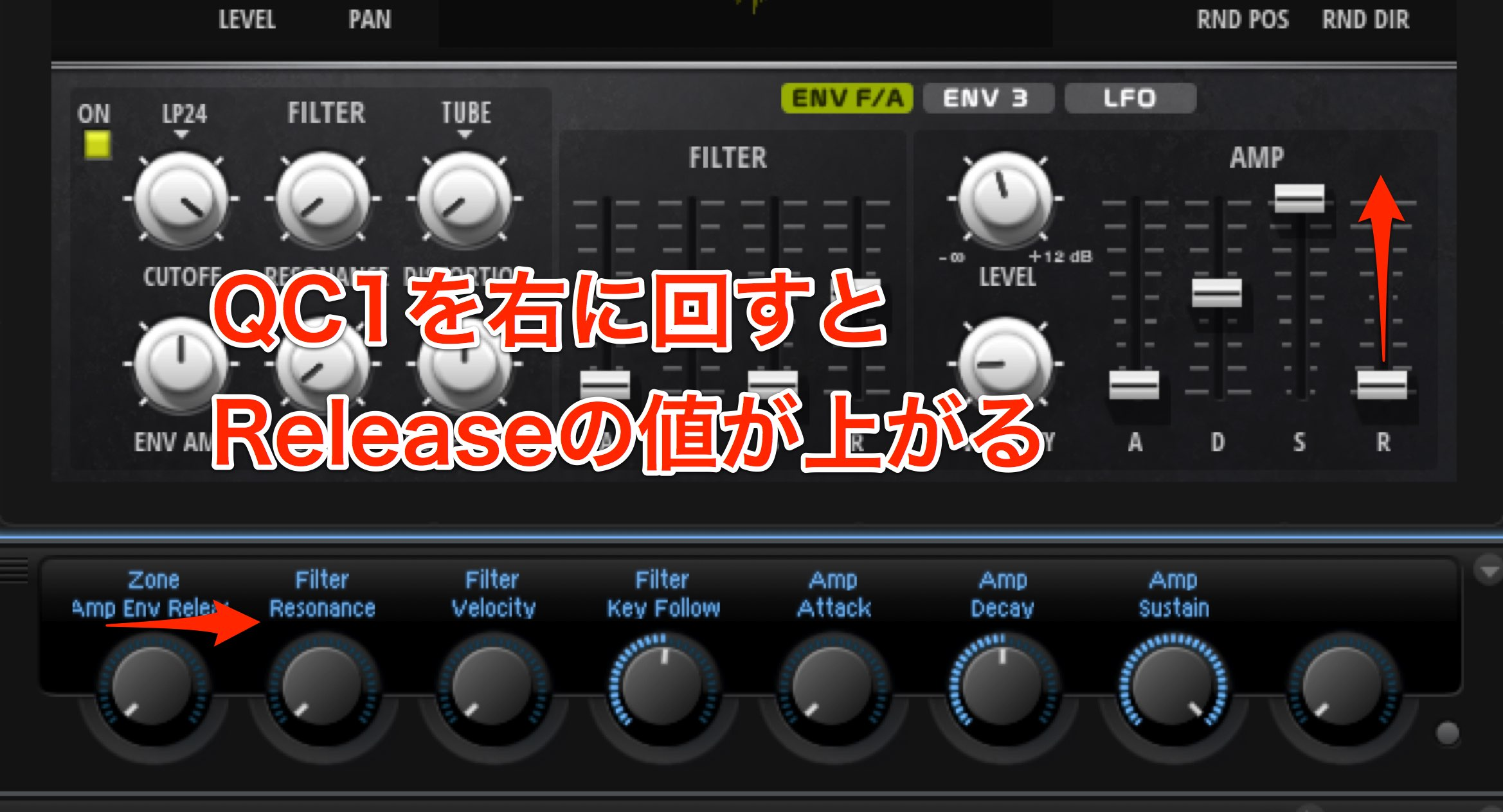 Releaseの値