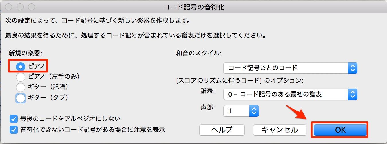スクリーンショット_2017-06-09_1_10_20