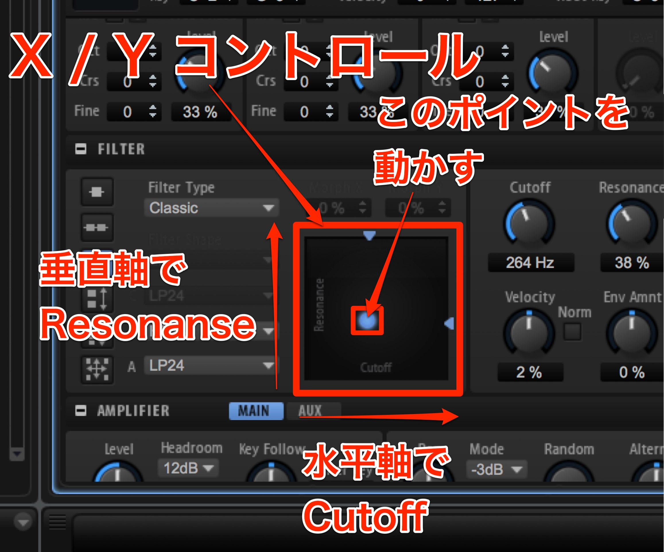 Fullscreen-2
