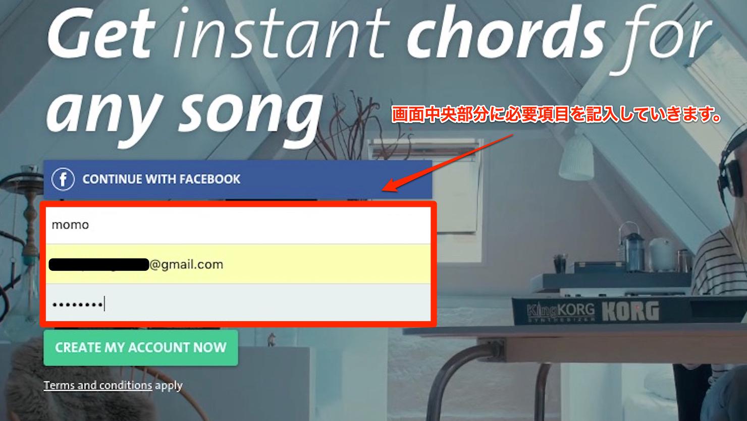 chordify01