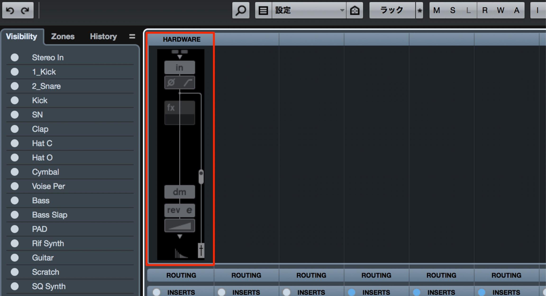MixConsole 2 - Mix
